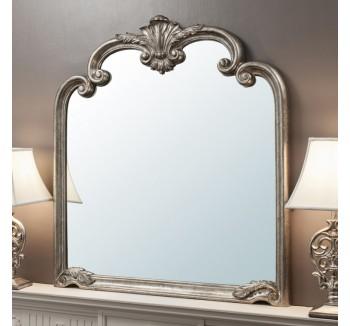 Palazzo Mirror Silver
