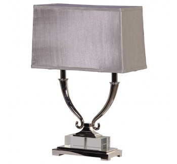 Silver Finish Twin Arm Lamp With Shade