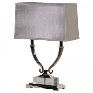 Medium Nickel Lamp with Beige Shade