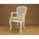 Chalk / Vintage Cream Linen - Louis Rattan Armchair
